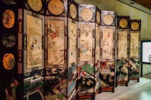 191021-07-Lisbon-Gulbenkian-Museum-Screen